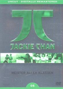 Meister aller Klassen [Collector's Edition]