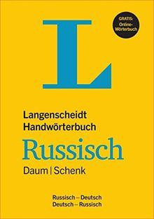Langenscheidt Handwörterbuch Russisch Daum/Schenk - Buch mit Online-Anbindung: Russisch-Deutsch/Deutsch-Russisch (Langenscheidt Handwörterbücher)