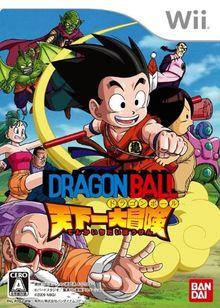Dragon Ball - Revenge of king Piccolo [FR Import]