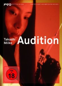Audition (Intro Edition Asien 07)
