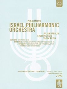 Israel Philharmonic Orchestra - Zubin Mehta [2 DVDs]