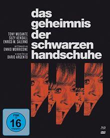 Das Geheimnis der schwarzen Handschuhe (+ 2 DVDs) - Mediabook [Blu-ray]