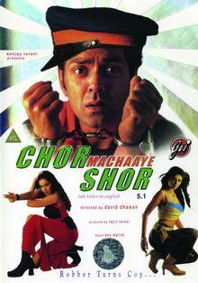 Chor Machaaye Shor [DVD]