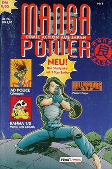 Manga Power, Bd.1, Ranma 1/2