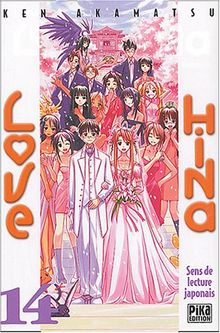 Love Hina, Tome 14 :