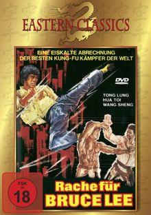 Bruce Lee - Rache für Bruce Lee