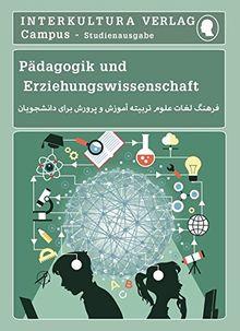 Studienwörterbuch für Erziehungswissenschaft: Deutsch-Persisch (Deutsch-Persisch Dari Studienwörterbuch für Studium)