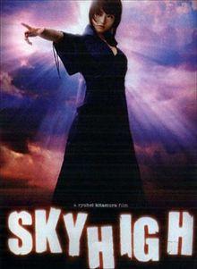Sky high [FR Import]