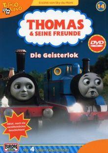 Thomas und seine Freunde (Folge 14) - Die Geisterlok
