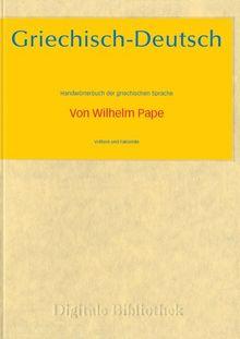 Handwörterbuch der Griechischen Sprache (PC+MAC)
