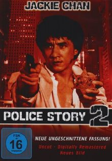 Police Story 2 (Uncut Version)