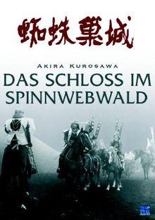Akira Kurosawa: Das Schloss im Spinnwebwald - The throne of blood (DigiPack)